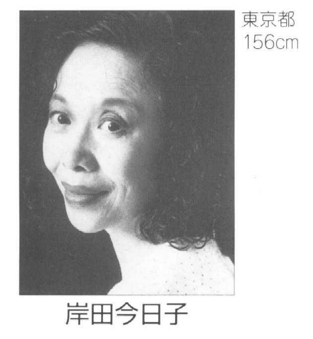 岸田今日子の画像 p1_11